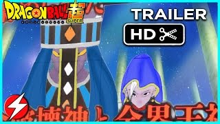 Universe Survival Arc TRAILER English Sub - 12 Gods of Destruction REVEALED Dragon Ball Super (2017)