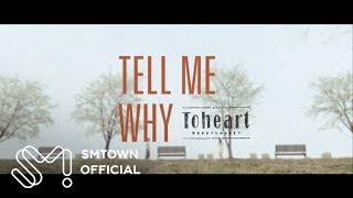 Toheart (WooHyun&Key)