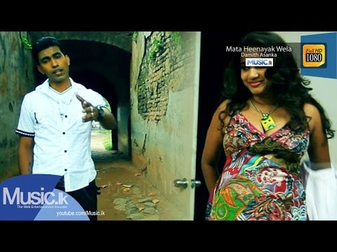 Mata Heenayak Wela - Damith Asanka From Www.music.lk video
