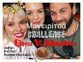 MAGEIRITSA Challenge | Elena Galyfa VS Nikoletta Ralli