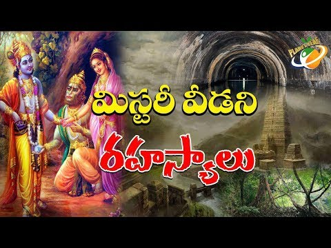 Unsolved And Dangerous Mysteries In India | With CC | Planet Leaf