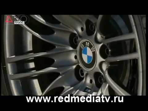 Тест драйв  BMW  M3