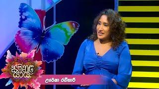 Samanala Yaya - (2021-08-02) | ITN