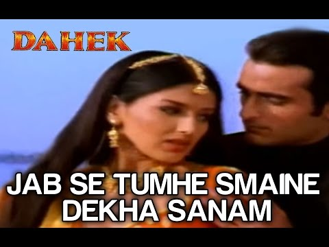 Jab Se Tumhe Maine Dekha Sanam - Dahek - Udit Narayan & Anuradha Paudwal video