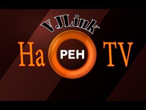 ВЖЛинк на Рен ТВ