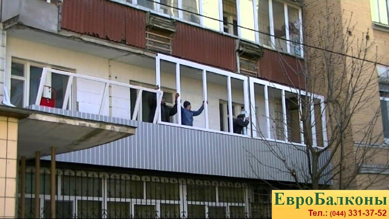 Балконы с выносом схема