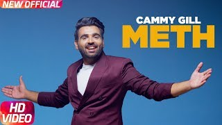 Meth (Full ) | Camey Gill | Dj Flow | Latest Punjabi Song 2018 | Speed Records