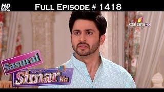 Sasural Simar Ka - 14th February 2016 - ससुराल सीमर का - Full Episode (HD)