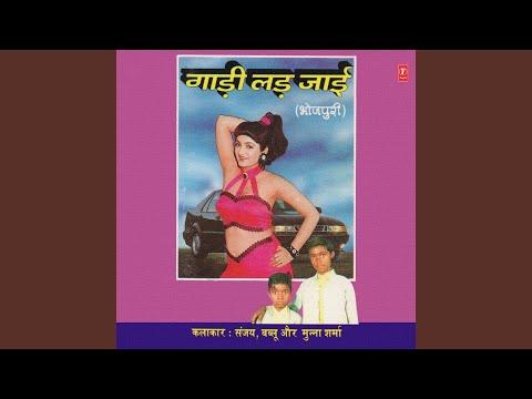 Doliya Kahar Leke (nirgun) video