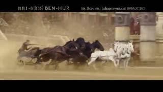 Download BEN-HUR TV SPOT 30 SEC. 3Gp Mp4