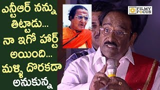 Paruchuri Gopala Krishna Shocking Words about Sr.NTR @Sita Movie Beer Fest