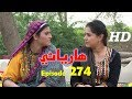 Haryani Ep 274  Sindh TV Soap Serial     HD1080p  SindhTVHD Drama