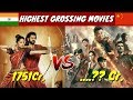 Lagu ® ✅ Top 5 Highest Grossing movies | INDIA Vs CHINA | BOLLYWOOD Vs CHINESE FILMS | 2018