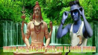 chilam chap bam bam2  2019 mix dj rahul jharia