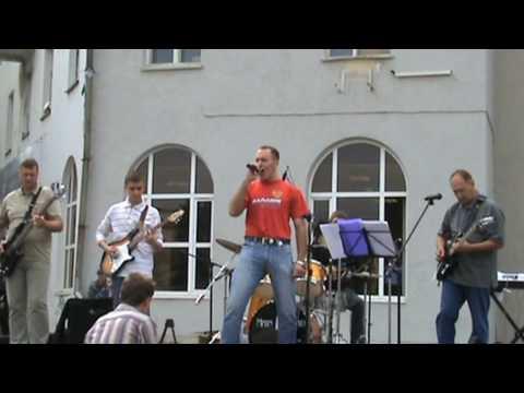 Царство теней, рок группа ГЛАВНАЯ ДОРОГА