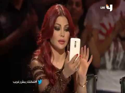 تقليد ميس حمدان اليسا أغنية بتمون   شكلك مش غريب حلقة 8   BadooBook