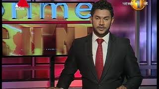News1st Prime Time News Sunrise Sirasa TV 21st August 2017