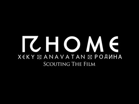 HOME (Хэку) Scouting The Film - Part Of The Making-Of