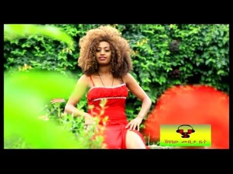 Mastewal Berihun - Gudea - (Official Music Video) - New Ethiopian Music 2015