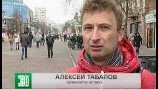 На митинге вопреки запрету. Как в Челябинске прошла всероссийская акция. Хроника событий