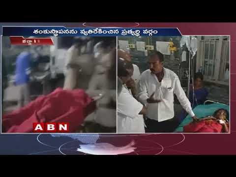 కర్ణాటక లో విషాదం 11 మంది మృతి   11 lost life, 82 Hospitalised After Eating Temple Prasadam