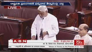 TRS MP Kesava Rao Speech In Rajya Sabha | Parliament Sessions 2019