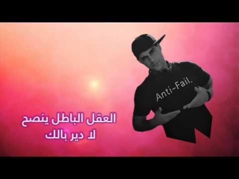شاين - حيدر الحنين - احمد فاضل - مرض حرام - راب عراقي 2015