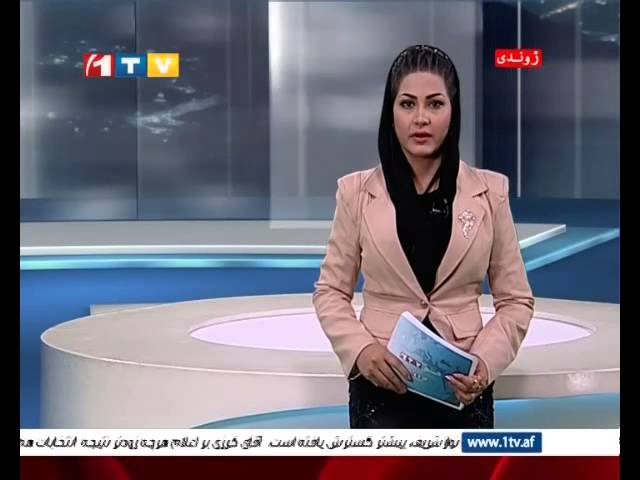 1TV Afghanistan Pashto News 19.08.2014 ???? ??????
