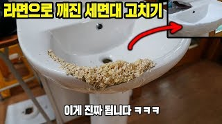 How to fix Wash Stand with instant noodle !!!