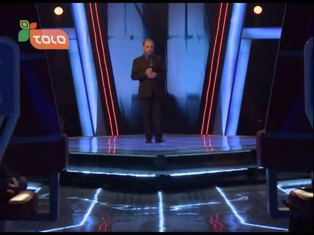 Grand Finale: Waheed Qasemi / ????? ????? : ???? ?????