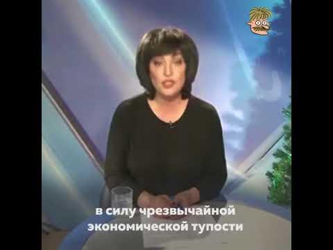 Путин испугался и закрыл передачу Марии Лондон