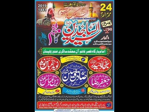 Live Majlis Aza 24 Muhram Sagri Kalar Road Rawalpindi 2019