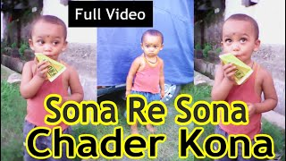 SONA RE SONA CHADER KONA ( Ritesh jain ) 2106