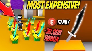 I BOUGHT THE MOST EXPENSIVE SWORD IN ARMY CONTROL SIMULATOR!! *30k ROBUX* (Roblox)