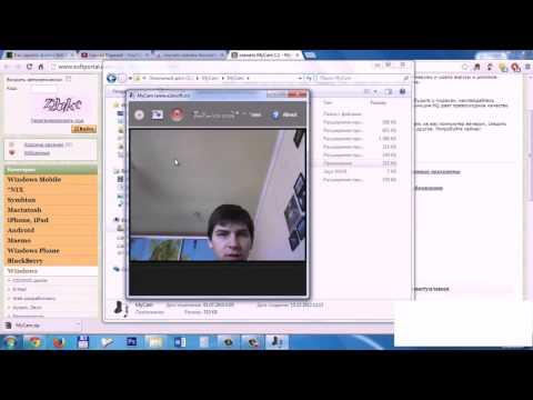 Как сделать фото веб камерой если нет программы