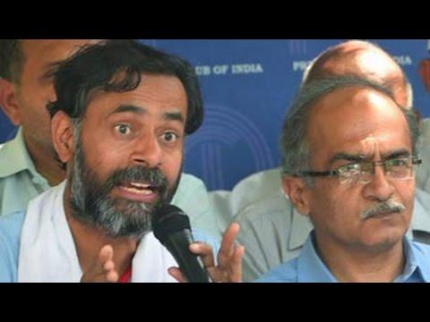 Yogendra Yadav, Prashant Bhushan expelled from Aam Aadmi Party