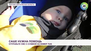 Репортаж про Сашу Мурашова на канале МИР