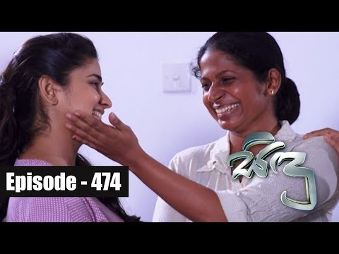 Sidu | Episode 474 31st May 2018
