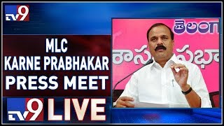 MLC Karne Prabhakar Press Meet LIVE | TRS Bhavan