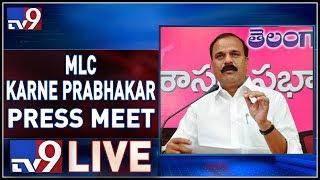 MLC Karne Prabhakar Press Meet LIVE | TRS Bhavan