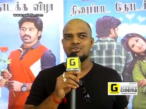 Mannipaaya Team Talks About the Movie