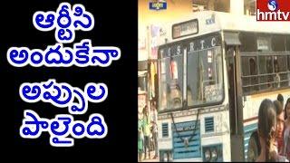 ఇంకా ఆర్టీసీకి నష్టాలు రానివ్వరట | New Plans for RTC Revenue | Jordar News