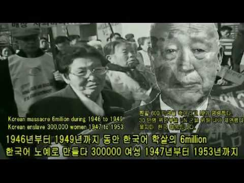 War Crimes Of South Korea, Vol.3. American Sex Slaves In Korea video