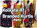 Lagu Branded Kurti Manufacturer  Wholesale kurti & cheapest kurtis market in kolkata