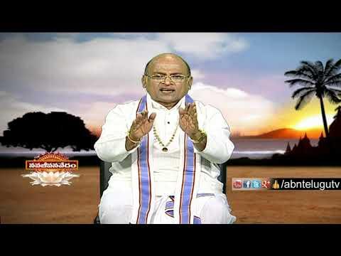 Garikapati Narasimha Rao About Forehead Blob | Nava Jeevana Vedam | Episode 1367 | ABN Telugu