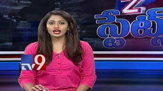 2 States Bulletin || Top News from Telugu States || 24-02-2018