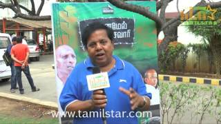 Saminathan At Yaanai Mel Kudhirai Savaari Movie Audio Launch