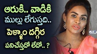 ఆరుకి వాడికి ముల్లు లేగుస్తది.. పెళ్ళాం దగ్గిర పనిచేస్తదో లేదో? | Sri Reddy Interview With Raj Kamal