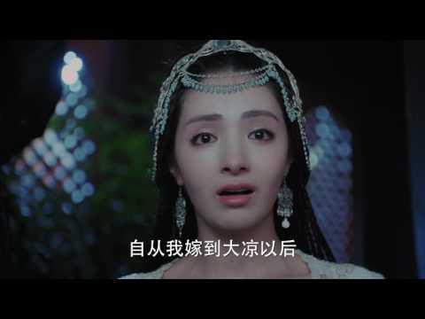 陸劇-孤芳不自賞-EP 44