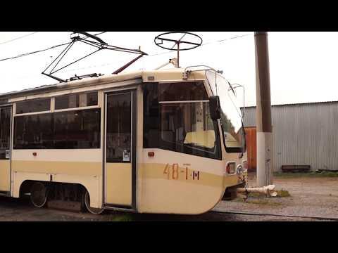 Трамвай КТМ по горам. Проект Урал документальный. Самый высокогорный трамвай